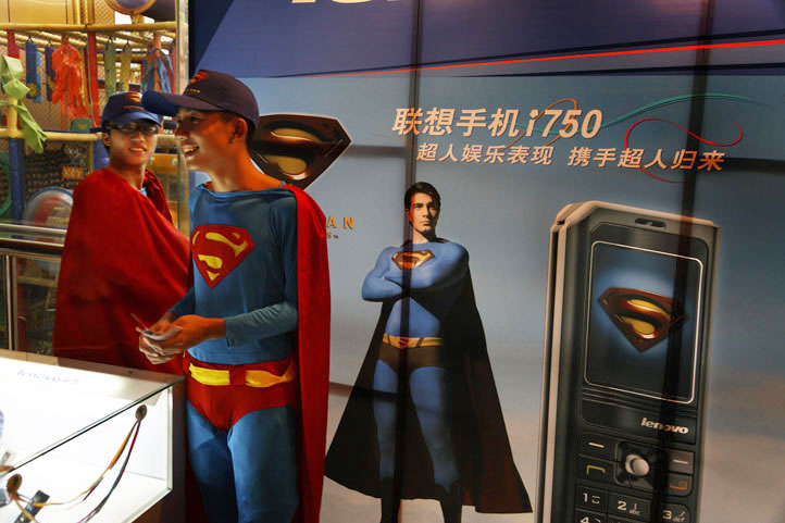 Photo: Chinese Superman