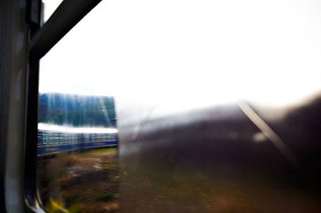 Trainwindowperu
