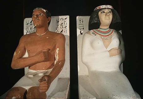 Egypt_skin